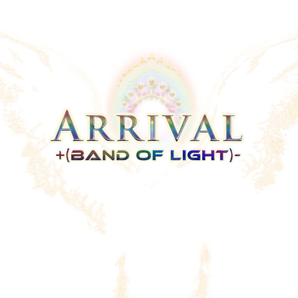Arrival CD cover