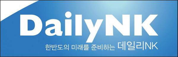 DailyNK logo