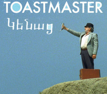 20120930041847-uncle_kapriel_toast_-_ok