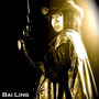 20120401185415-bai_as_stranger_text